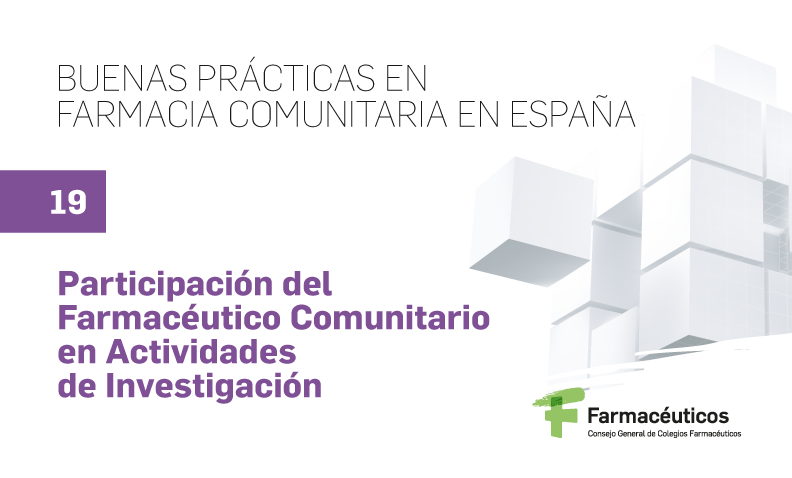 Participación del farmacéutico comunitario en actividades de investigación
